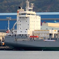 Fot. V. Tonic/marinetraffic.com