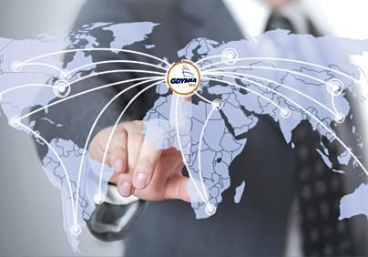 XII Międzynarodowe Forum Gospodarcze